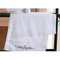 China 16s Hotel Quality Bath Towels Colorful Hygroscopic Antistatic wholesale