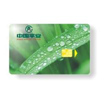 China Contact CPU chip cards on sale