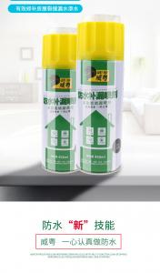 China 400ml Building Home Waterproof Leak Stop Spray wholesale