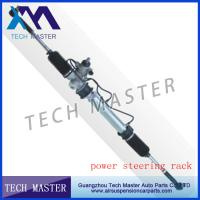 China Auto Power Steering Rack For Hiace Gear RHD 44250 - 26040 Customize wholesale