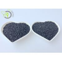 China Strip Black Carbon Molecular Sieve Large Nitrogen Yield Capacity Size 1.1-1.0mm wholesale