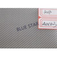 China 0.1 - 5mm Wire Dia Twill Weave Wire Mesh , Copper / Nickel / Stainless Steel Wire Netting wholesale