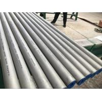 China Nickel Alloy Pipe, ASME SB167 Inconel 600, Alloy 600 Seamless pipe, 1 1/2