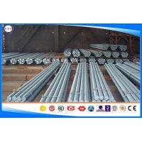China DIN 1.0904 / 55Si7 Spring Steel Round Bar , Size 10-350 Mm Round Steel Bar Stock wholesale