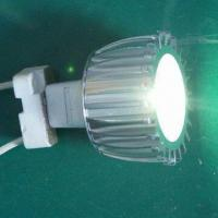 China LED Projection Light/Spotlight Bulb with Projection Distance Ranging from 0.5 to 3m wholesale