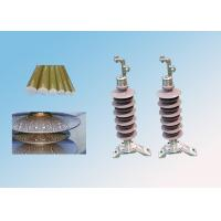 Buy cheap 69kV 8.5kN Composite Insulator Horizontal Line Post Insulator With Flange Base ANSI Standards from wholesalers