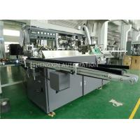 China Auto Baby Bottle Screen Printing Machinery With UV Curing / Air Drying wholesale