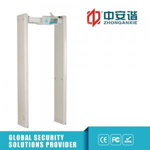 China Multi Zone Door Frame Metal Detector Walkthrough LED Screen 400 Sensitivity wholesale