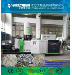 China pp pe pet pvc recycling machine/plastic double stage granulator wholesale