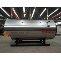 China Oil And Gas Fired Hot Water Boiler for Office Buildings / Swimming Pool on sale