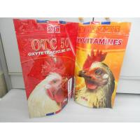 China OPP / VMPET / PE Stand up Metalized Aluminum Foil Pouch Packaging wholesale
