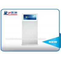 China Android Hotel Lobby Touch Screen Information Kiosk , Self Service Check In Computer Kiosk wholesale