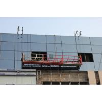 China Steel Suspended Working Platform , Lightweight Temporary Access Equipment ZLP630 wholesale