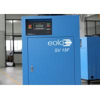 China Permanent Magnetic Motor Direct Driven Air Compressor 20hp , Mini Screw Compressor wholesale