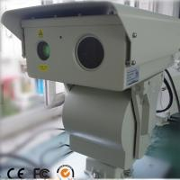 China Long Range Security Camera / Long Distance Cctv Camera For Shrimp Farm Surveillance wholesale