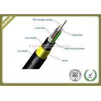 China 12 Core Outdoor Fiber Optic Cable All - Dielectric Self - Supporting With Non - Metallic FPR wholesale