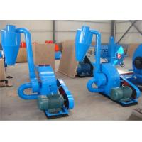 China Grain corn hammer milling machine with cyclone for livestock poultry wholesale