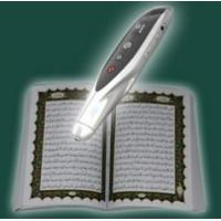 China 2012 Hottest Quran Pen with 5 books tajweed function wholesale