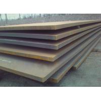 Buy cheap S355JR CARBON STEEL PLATE from wholesalers