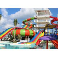 Latest Funny Space Bowl Water Slide For Water Park Factory In China