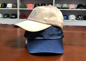 China high quality customized material silk pink 6panel curve bill embroidery logo baseball caps hats wholesale