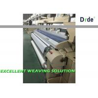 China Cam Motion Shedding Water Powered Weaving Loom Machine 230cm Width Double Color wholesale
