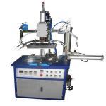 China Cylindrical Hot Stamping Machine wholesale