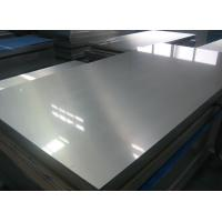 China High Quality 5052 5083 6061  Marine Grade Aluminum Sheet /Plate with the 2.0mm to 100mm for ship & mechanical equipment wholesale