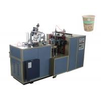 China High Power Disposable Paper Cups Making Machine Customized With Alarming System on sale