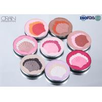 China Recommend New Cosmetics Creme Eye Shadow oem eyeshadow palette wholesale