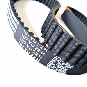 China Power transmission belt  genuine auto spare parts engine belt oem FE03-12-205/109MR19  original quality TIMING BELT on sale