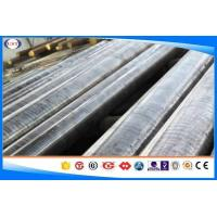 China Round Q345B Forged Steel Bar , Forged Steel Rods For Mechanical Purpose wholesale