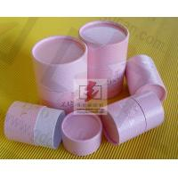 China Recycling Paper Cans Packaging Tea Storage Containers Personalized wholesale