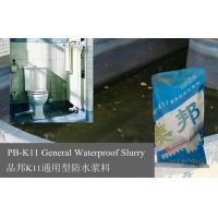 China Anti - aging General Waterproof K11 Slurry , Non Toxic Environmental - friendly wholesale