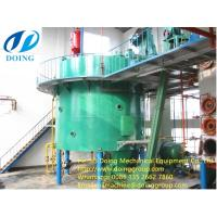 Quality cooking oil solvent extraction plant,edible oil solvent extraction pant,solvent extractor,to extract oil by solvent for sale
