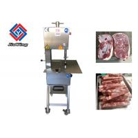 China 304 Stainless Steel Meat Processing Machine Electric Frozen Meat Power Bones Cutter wholesale