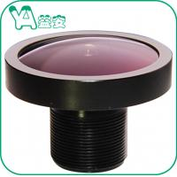 China Camera Dual Cctv Fisheye Lens F2.0 2.8mm , 1/2.5'' Sensor Mobile Phone Camera Lens wholesale