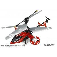 China Hot! 4 Ch infrared metal avatar with built-in gyro rc helicopter,Rc heli,RC toy wholesale