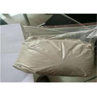 China Melatonin 73-31-4 Cosmetic Raw Materials for Delay Aging And Improve Sleep wholesale