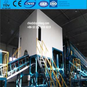 China Automatic municipal waste sorting plant Urban Garbage Sorting plant for sorting MSW , PP/PE/PET , RDF wholesale