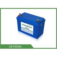 China CE Certified Medical Equipment Batteries 24V 50Ah No Memory Effect wholesale