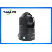 China 30x Optical Zoom Intelligent Wireless 4G PTZ Camera Waterproof Megapixel 1080P wholesale