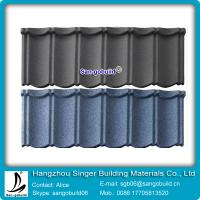 Buy cheap China Best Classical 7 Waves Stone Coated Metal Roof Tile For Roofing Materials from wholesalers