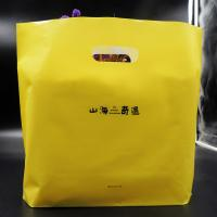 China logo pitented plastic goodie bags with handles , die cut plastic bags for shopping wholesale