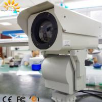 Quality 13 Km Border Surveillance PTZ Infrared Thermal Imaging Camera Long Range Outdoor for sale