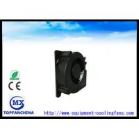 China 4.7 Inch Dc Centrifugal Blower 120mm X 120mm X 32mm , Silent Switch 12v Computer Fan wholesale