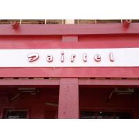 China Flat Surface AIRTEL LED Channel Letters With Iron Returns Economic Model wholesale