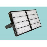 Buy cheap Stadium Football Field Arena Commercial LED Floodlights 200w CE EMC LVD RoHS from wholesalers