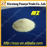China well sell rubber accelerator MZ(ZMBT) made in china wholesale