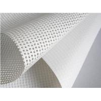 China pvc mesh,screen printing mesh for advertising pvc mesh wholesale